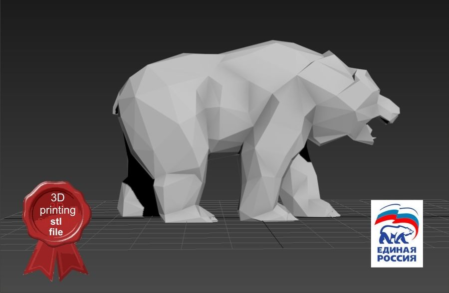 Oso ruso Low Poly royalty-free modelo 3d - Preview no. 1