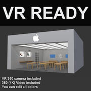 애플 스토어 (VR) 3d model