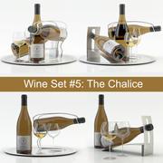 酒具#5:圣杯赤霞珠白葡萄酒瓶,玻璃杯,托盘,酒架\架子(高聚模型) 3d model