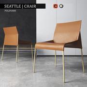 Cadeira Poliform Seattle 3d model