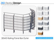 3DMD Railing Panel Bar Outer V4.5 3d model