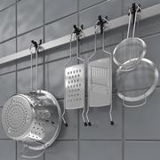Conjunto de acessórios de cozinha 3 3d model