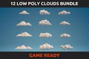 12 низкополигональных облаков 3d model