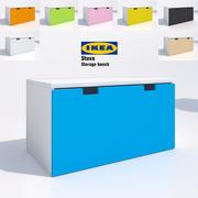 Ikea Stuva Storage Bench 3d model