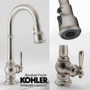 KOHLER Artifacts Bar Faucet- Escovado 3d model
