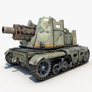 タンクポスト黙示録 3d model