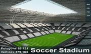 Футбольный стадион 3d model