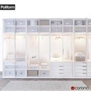 格子EGO衣柜 3d model