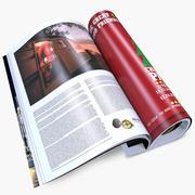 杂志公开 3d model