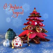 布で作られた贈り物とクリスマスツリー 3d model