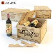 Wine boxes(1) 3d model
