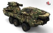 巨大な軍隊 3d model