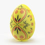 Немецкое пасхальное яйцо желтое 3d model