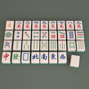 Mahjong Set 2 3d model