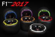 F1 타이어 Pirelli 2017 3d model