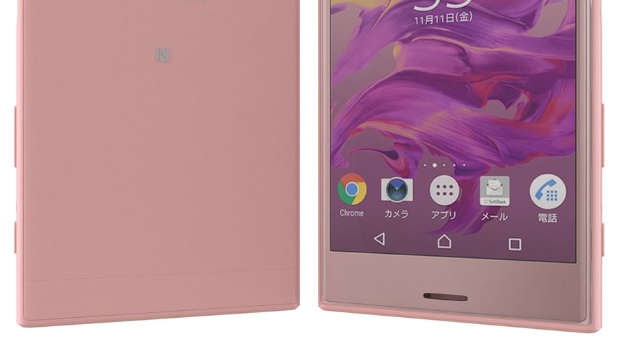 Sony Xperia XZ Deep pink (1) royalty-free 3d model - Preview no. 13
