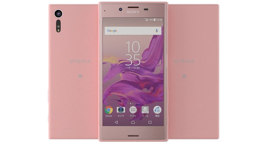 Sony Xperia XZ Deep pink (1) royalty-free 3d model - Preview no. 4