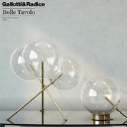 Gallotti y Radice BOLLE por Massimo Castagna modelo 3d
