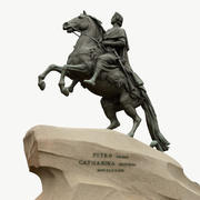 """statue """"Peter The Great"""" 3d model"""