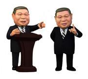 Karykatura postaci 3d model