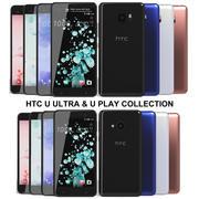 HTC U Ultra & U Play Collection 3d model