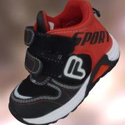 Baby Schuhe 3d model