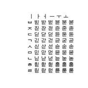 Alfabeto coreano set4 dati CAD CG 3d model