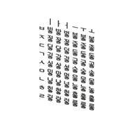 Alfabeto coreano set9 dati CAD CG 3d model