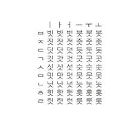 Alfabeto coreano set6 dati CAD CG 3d model