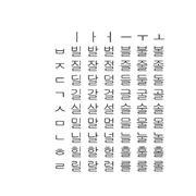 Set di alfabeto coreano 10 dati CAD CG 3d model