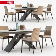 Stół Cattelan Italia Arcadia couture Premier table 3d model