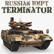 Russian Armored Fighting Vehicle BMPT 3D 모델 3d model