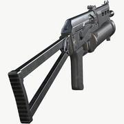 Bizon (tripla A) 3d model