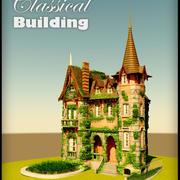 고전 건물 3d model