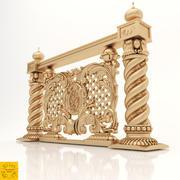 Islamski ornament 1 3d model