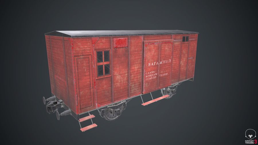 Вагон royalty-free 3d model - Preview no. 18