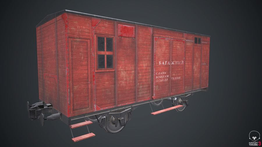 Вагон royalty-free 3d model - Preview no. 13