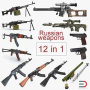 Coleção de modelos 3D de armas russas 3d model
