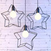 Star Pendant Lamp 3d model