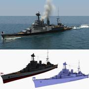 HMSフード 3d model
