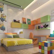 Chambre Garçon Enfants 3d model