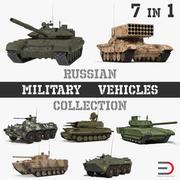 Russische Sammlung von Militärfahrzeugen 3d model