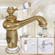 Miscelatore rubinetto 3d model