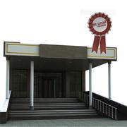 Building Entry 3d model