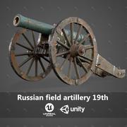 Russian Field Artillery of the 19th Century 3d model