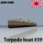Japon Torpido Botu 3d model
