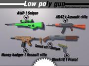 低ポリ銃 3d model