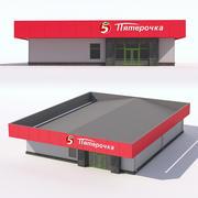 Centre commercial 3d model
