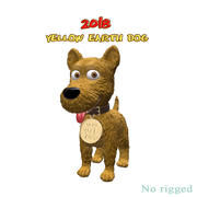 Dog 2018 3d model