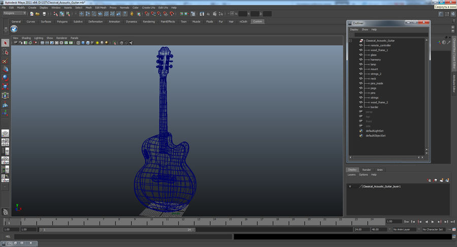 Electro Acoustic Guitar Epiphone royalty-free 3d model - Preview no. 16